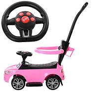 Каталка-толокар для малышей BAMBI M 3503B-8 розовый BMW с родительской ручкой, фото 2