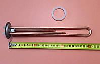 Тэн прямой для бойлеров Thermex 1300 W из МЕДИ на фланце Ø63мм, с 2 трубками под термостаты (+силикон) Китай