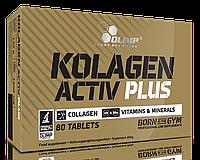 Коллаген Olimp Sport Nutrition Kolagen Activ Plus, 80 tabs, фото 1