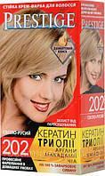 Стойкая крем-краска для волос Vip's Prestige тон 202 Светло русый