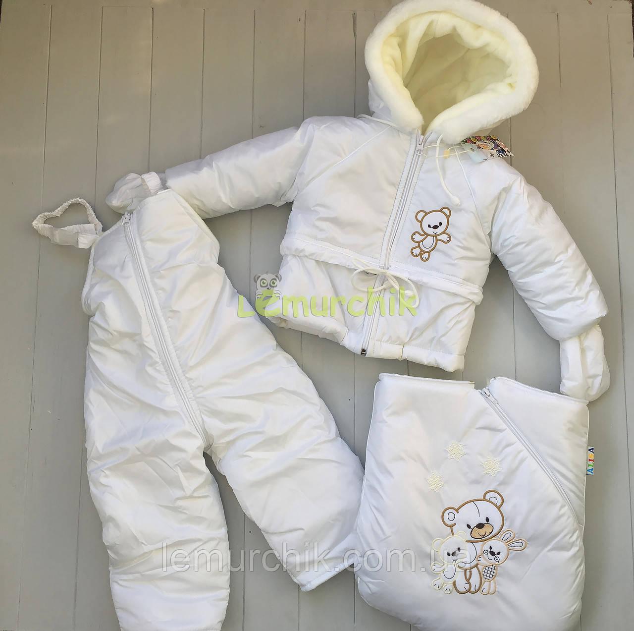 Детский зимний комбинезон-трансформер (куртка+штаны комбинезон+мешочек), белый