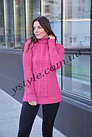 Теплый женский свитер, малина, фото 1