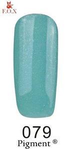 Гель-лак F. O. X. 6 мл Pigment 079 ніжно-бірюзовий з дрібними сріблястими блискітками, емаль