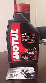 Мотомасло  MOTUL  10w-50  MOTUL 7100 4T SAE 10w-50 (1 л) 838111 (104097)