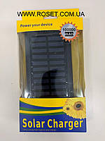 Внешний аккумулятор Power bank Solar Charger  100.000 mAh  DDY-010