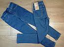 Стильные стрейчевые джинсы скинни H&M (США)  (Размер 6-7Т), фото 4
