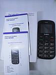 Мобильный телефон BRAVIS C181 Бабушкофон + 800 мАч + 2 Sim + Bluetooth v 2.1 Гарантия!, фото 5