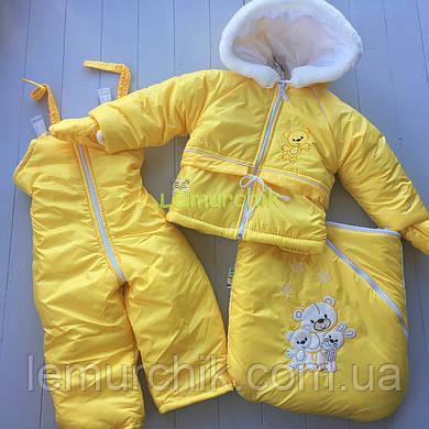 Детский зимний комбинезон-трансформер (куртка+штаны комбинезон+мешочек), желтый