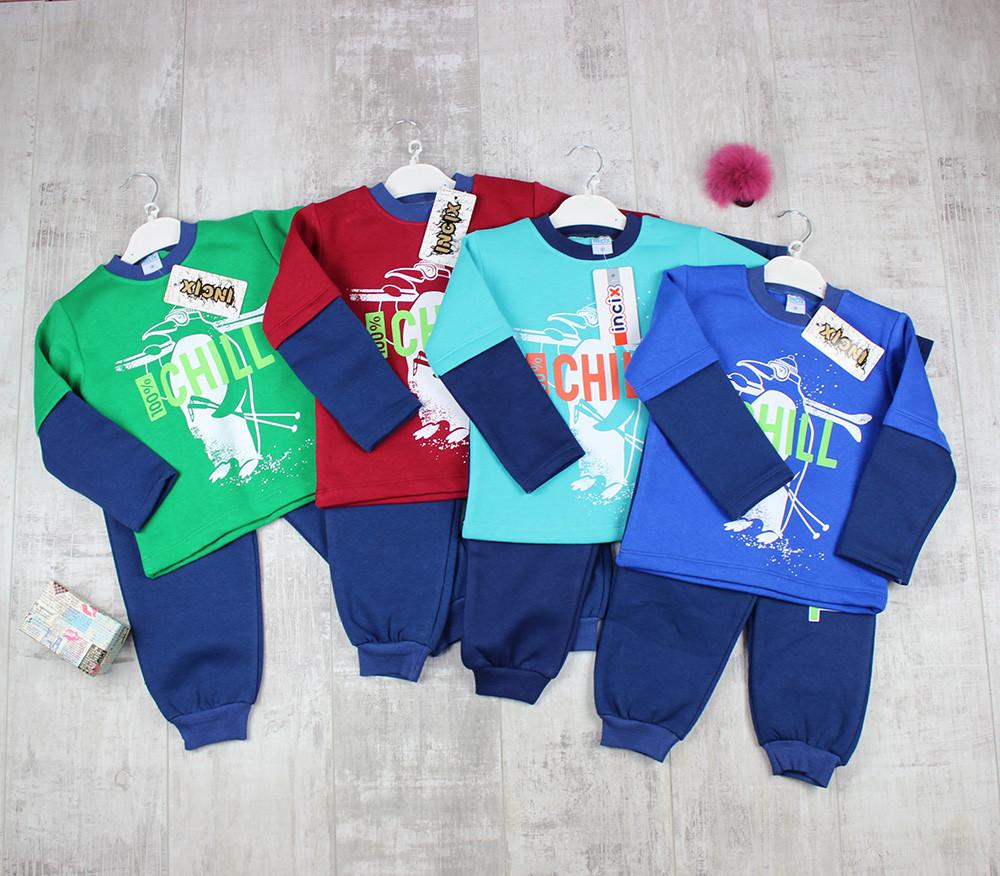 Костюмы детские оптом для мальчика на осень Incix 0201