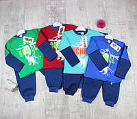 Костюмы детские оптом для мальчика на осень Incix 0201, фото 1