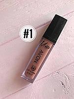 Блеск для губ Avon Matte №1 (8084 С-3)