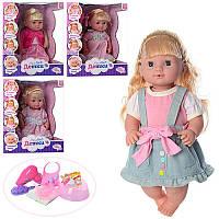 Пупс кукла 39 см сестра беби берн (baby born) с аксессуарами, бутылочка, тарелка, каша, звук,  R317008B6