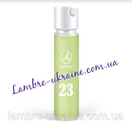Пробник Ламбре - парфуми Lambre №23 - Light blue - 20 мл
