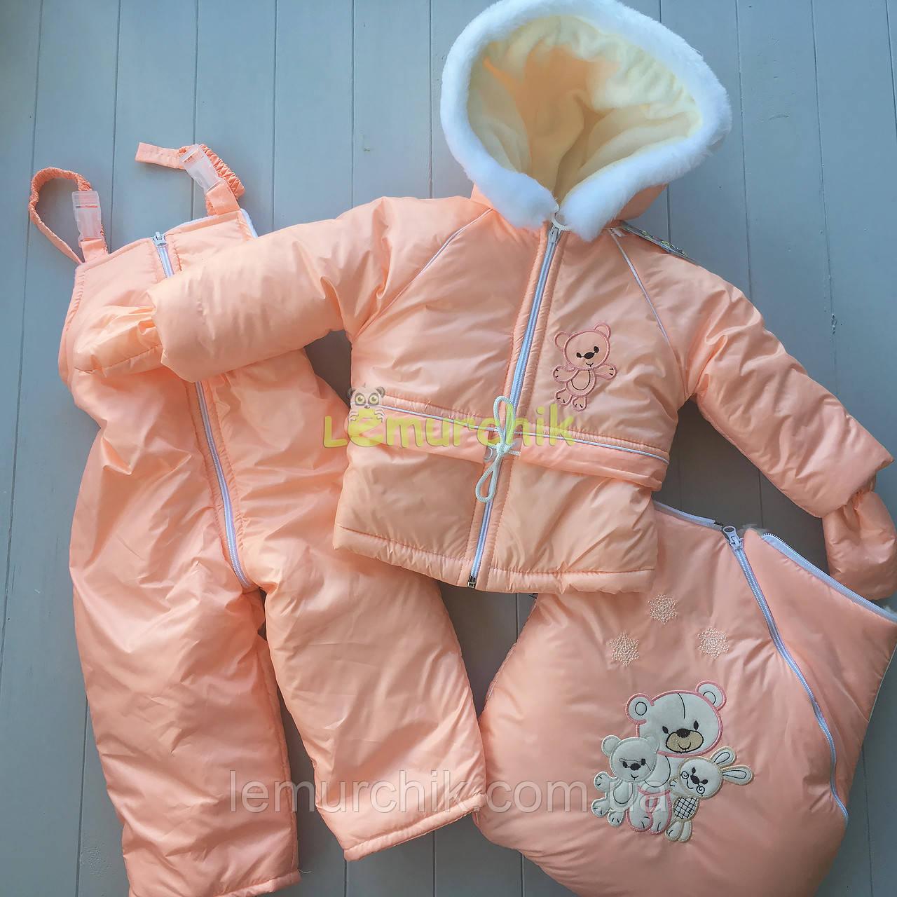 Детский зимний комбинезон-трансформер (куртка+штаны комбинезон+мешочек), персиковый