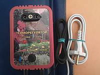 Терморегулятор инкубаторный Термо 1 Украина