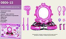 Столик для макіяжу 0806 Туалетный столик трюмо музыкальный