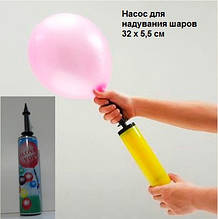 Насос ручной 8966 двухтактный для надувания шаров