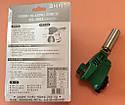 Горелка-резак с пьезоподжигом KOVICA Blazing Torch KS-1005 под газовый баллончик 220г    Корея, фото 5