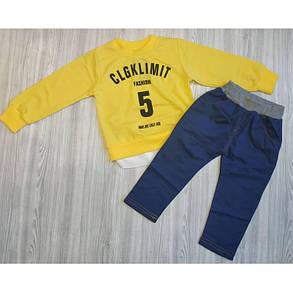 Стильный костюм двойка на мальчика 1-3 года весна-осень желтый, фото 2
