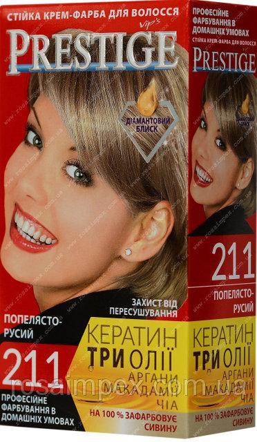 Стойкая крем-краска для волос Vip's Prestige тон 211 Пепельно русый