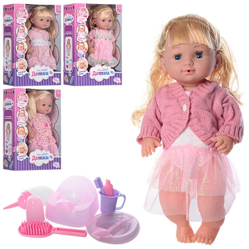 Пупс кукла 39 см сестричка беби берн (baby born) с аксессуарами, горшок, бутылочка, тарелка, звук, R317009