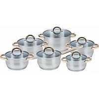 Набор посуды MR-2106