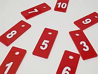 Номерки красные для ключей, фото 1