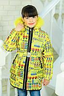 Детская зимняя куртка «Машенька» для девочки с натуральным мехом ТМ MANIFIK