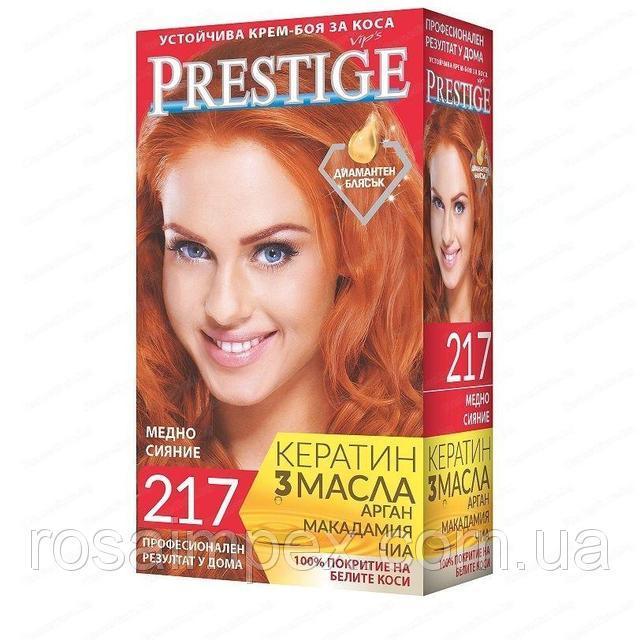 Стойкая крем-краска для волос Vip's Prestige тон 217 Медное сияние