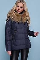 Теплая женская короткая куртка с мехом на капюшоне Куртка 18-168 синяя