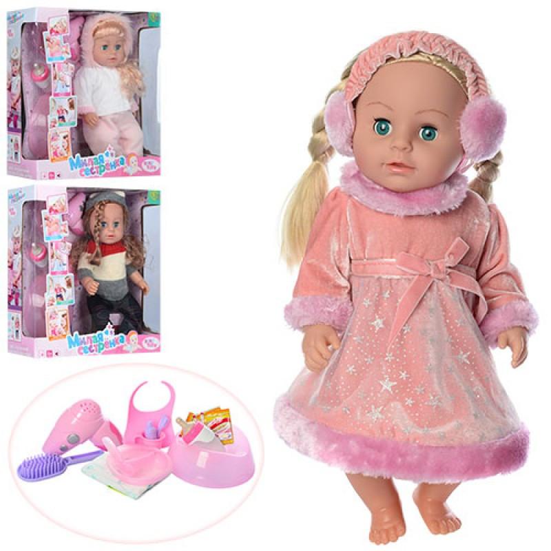 Пупс кукла 42 см сестра беби берн (baby born) с аксессуарами, горшок, пьет - писяет, звук, 317012D21-A10-C17