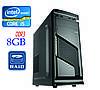 Сервер начального уровня 4-ядра/8Gb-DDR3/HDD-500Gb(x2 RAID)