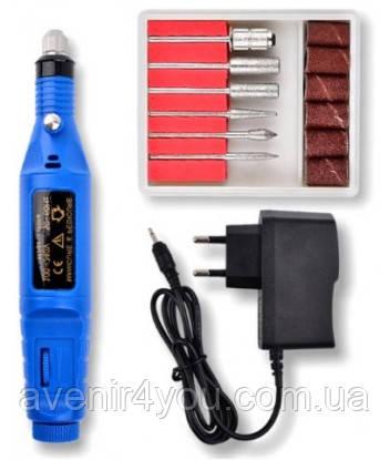 Портативный фрезер-ручка для маникюра YRZ-05 Синий