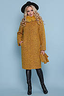 Длинное женское зимнее пальто прямого кроя с меховым воротником П-302-100 зм цвет 1223-горчица