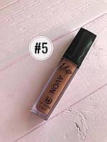 Блеск для губ Avon Matte №5