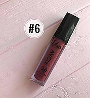 Блеск для губ Avon Matte №6