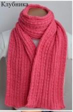 Красивый вязанный шарф