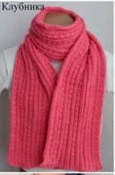 Красивый вязанный шарф, фото 1