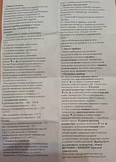 """Терморегулятор с ВЛАГОМЕРОМ цифровой двухпороговый """"ЦЫП-ЦЫП""""  2кВт (розеточный)      Украина, фото 2"""