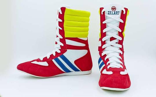 Боксерки замшевые красные 36 размер, фото 2