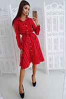 Красное платье миди в полоску  на пуговицах приталенное поясом