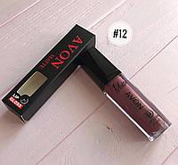 Блеск для губ Avon Matte №12