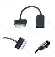 USB HOST OTG кабель переходник Galaxy Tab Samsung
