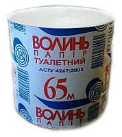 """Туалетная бумага """"Волынь"""" (65 м  тэрмоплёнка )"""