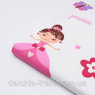 """Лоскут ткани №717 """"Принцессы в пышных розовых платьях"""""""