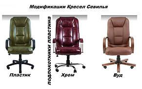 Кресло Севилья пластик Титан Фирензе (Richman ТМ), фото 3
