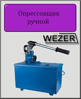 Опрессовщик ручной Wezer
