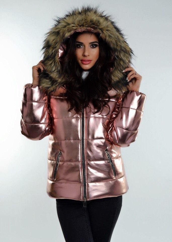 f84c536661a Супер теплая женская зимняя куртка цвет розовый металик  продажа ...