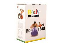 Мяч для фитнеса резиновый