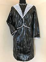 Платье-костюм для погребения (Пл№4), тафта